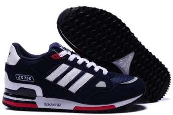 Хотите качественные и недорогие кроссовки?